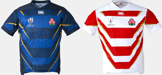 camiseta rugby Japon 2019