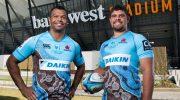Nueva Gales del Sur Waratahs revela primera camiseta indígena