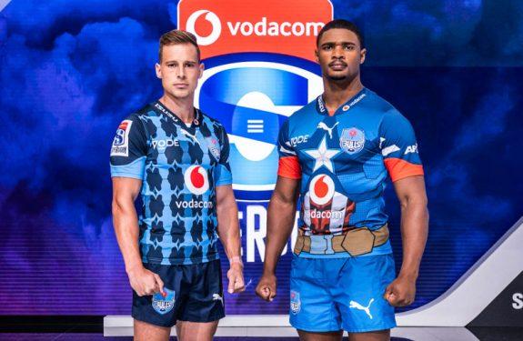 camisetas rugby Bulls replicas
